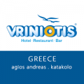 Vriniotis Seaside Resort Hotel | Agios Andreas, Katakolo